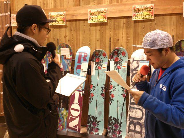 画像3: ☆2月9日(火) JSBC SNOWTOWN WHITE INFORMATION☆