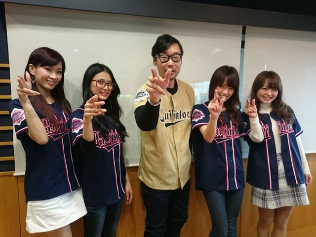 画像: ☆2月29日(月)Go Up! Buffaloes with BsGirls☆
