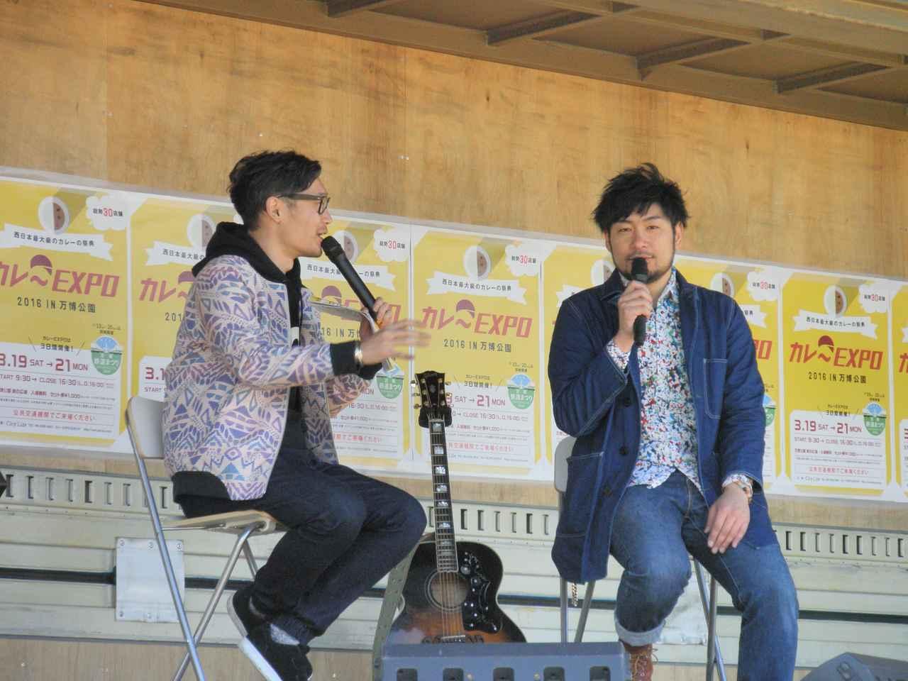 画像3: カレーEXPO 2016☆浜端ヨウヘイ公開録音