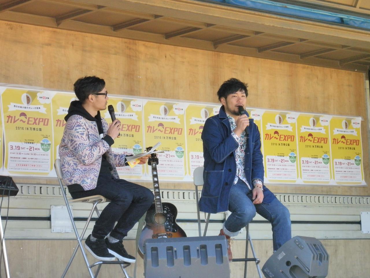 画像2: カレーEXPO 2016☆浜端ヨウヘイ公開録音