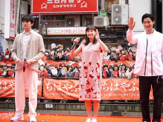 画像1: ちはやふる☆からくれなゐイベントin大阪