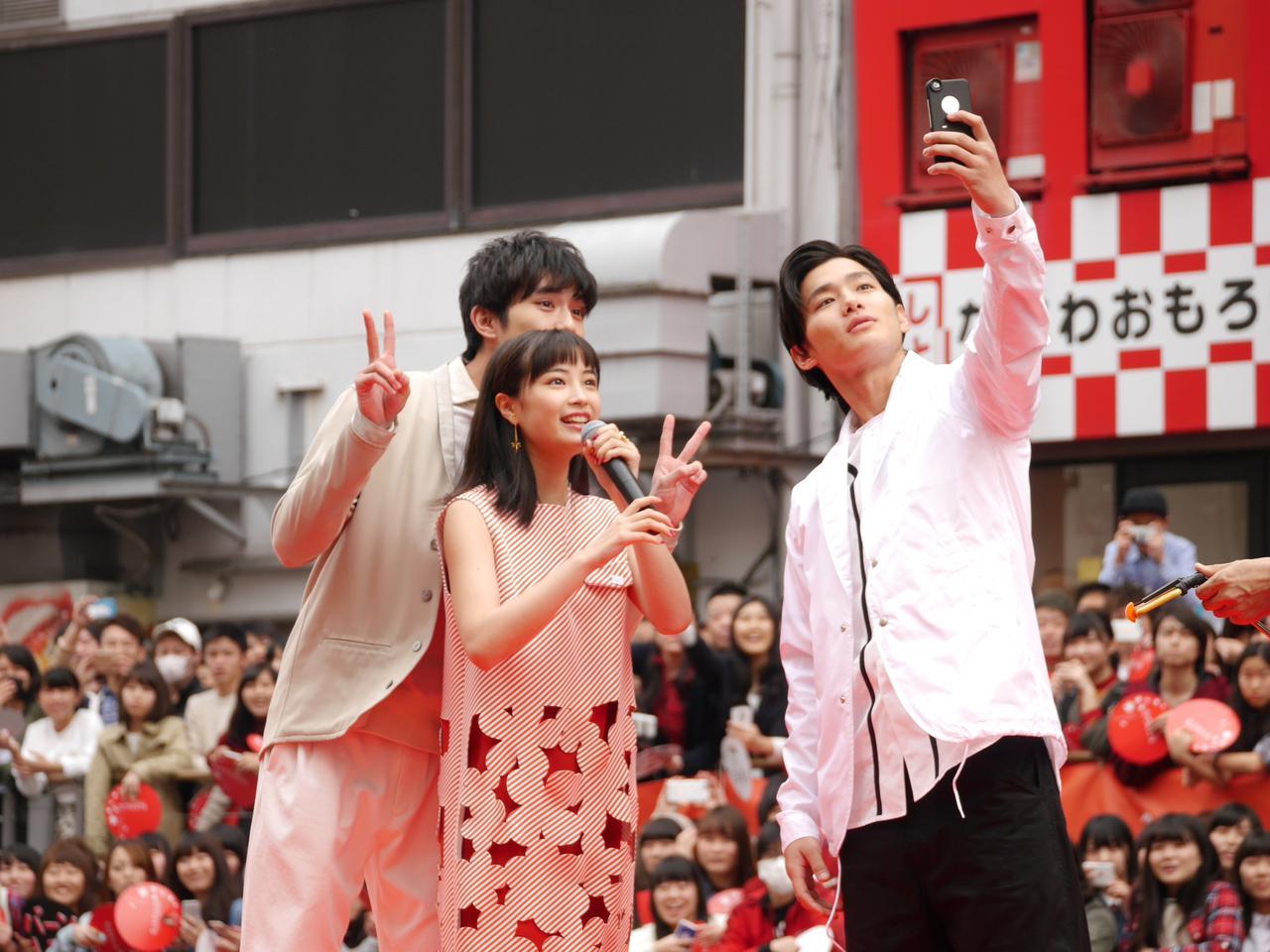 画像3: ちはやふる☆からくれなゐイベントin大阪