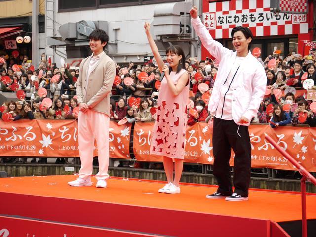 画像4: ちはやふる☆からくれなゐイベントin大阪