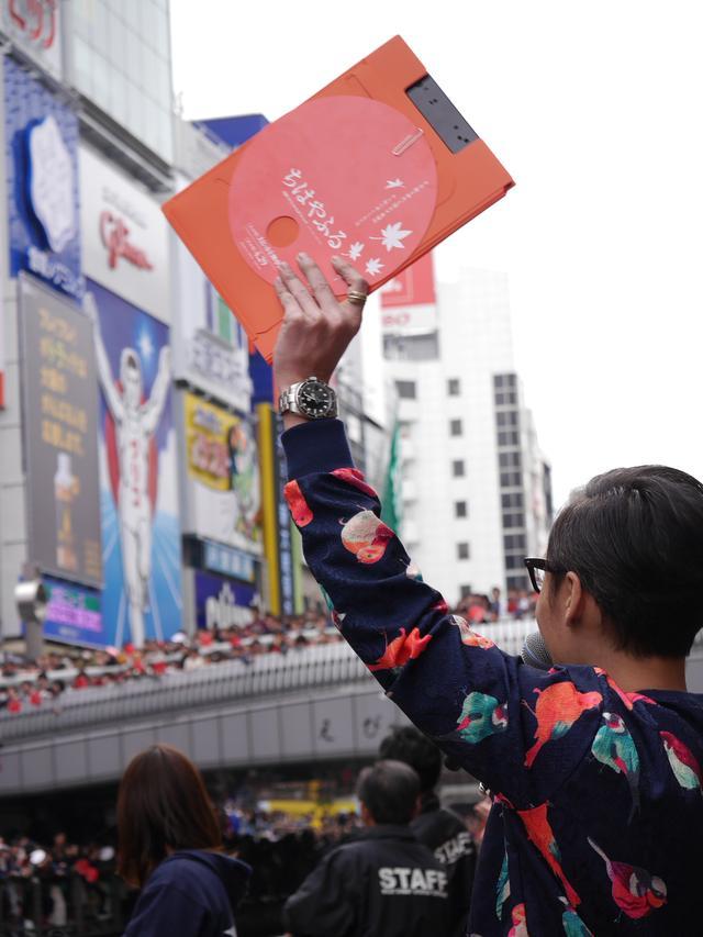 画像2: ちはやふる☆からくれなゐイベントin大阪