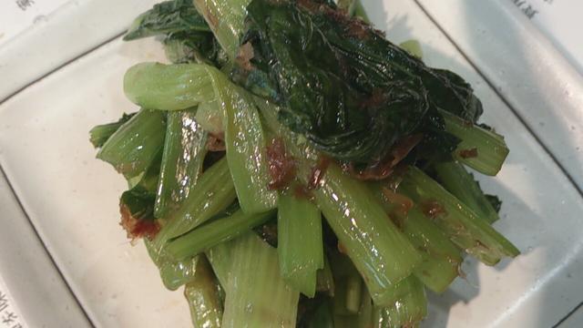 画像: 今日のおつまみ☆レンジで簡単!小松菜の中華風おひたし