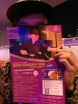 画像1: ANAクラウンプラザホテル大阪のビアガーデン 2016!!