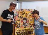画像: GOLD