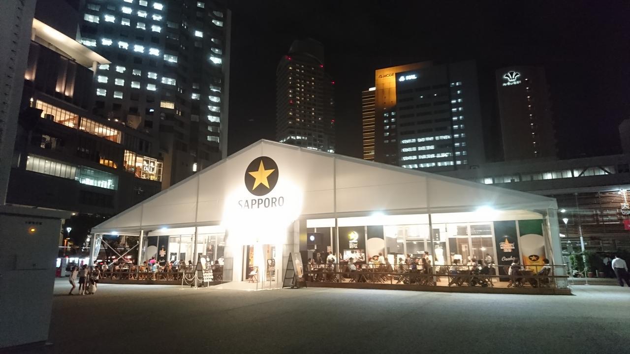 画像1: ☆サッポロ生ビール黒ラベル パーフェクト・ビヤガーデン 2016 OSAKA☆
