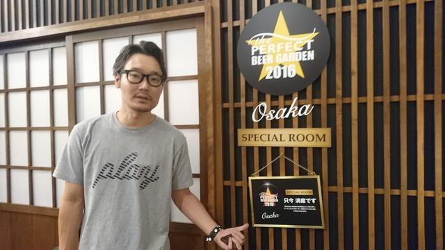画像2: ☆サッポロ生ビール黒ラベル パーフェクト・ビヤガーデン 2016 OSAKA☆