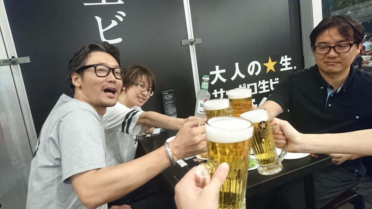 画像4: ☆サッポロ生ビール黒ラベル パーフェクト・ビヤガーデン 2016 OSAKA☆