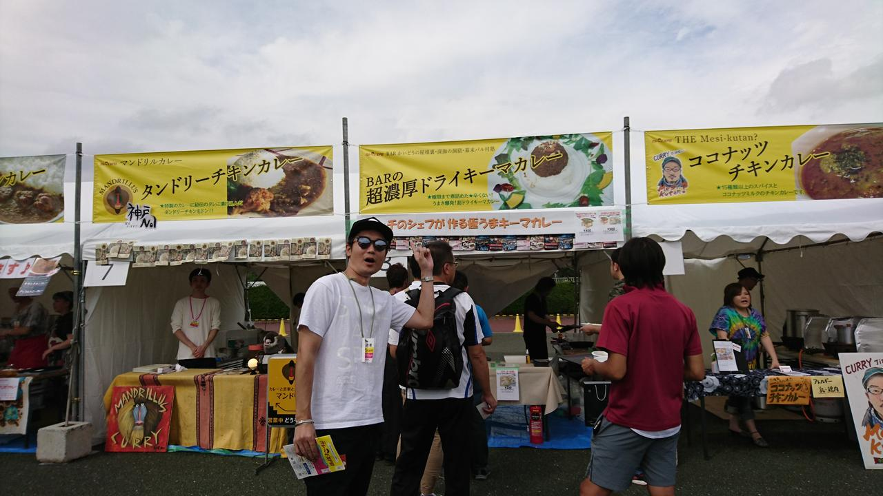 画像5: ☆第2回 カレーEXPO & スイーツEXPO☆