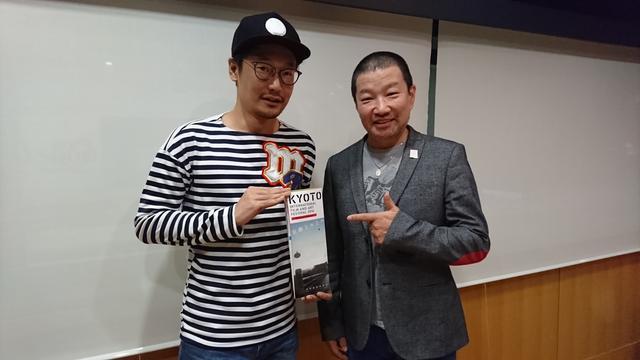 画像: 本日のゲストは、木村祐一さんでした☆