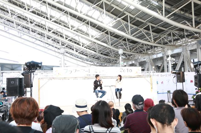 画像2: ☆相川七瀬さんをお迎えしての公開録音☆