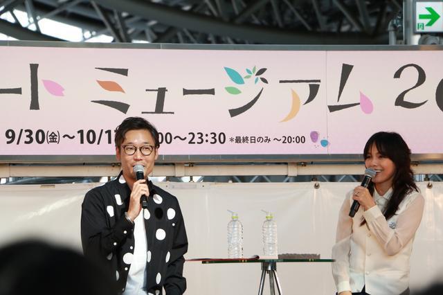 画像1: ☆相川七瀬さんをお迎えしての公開録音☆