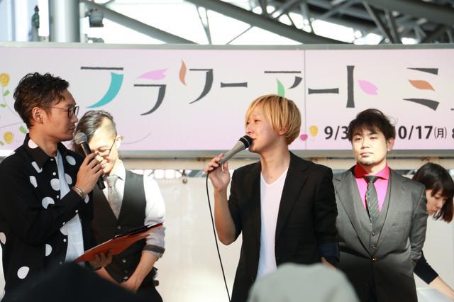 画像2: ☆grassbird☆