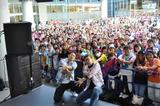画像2: 10月17日(月)ファンキー加藤・公開収録