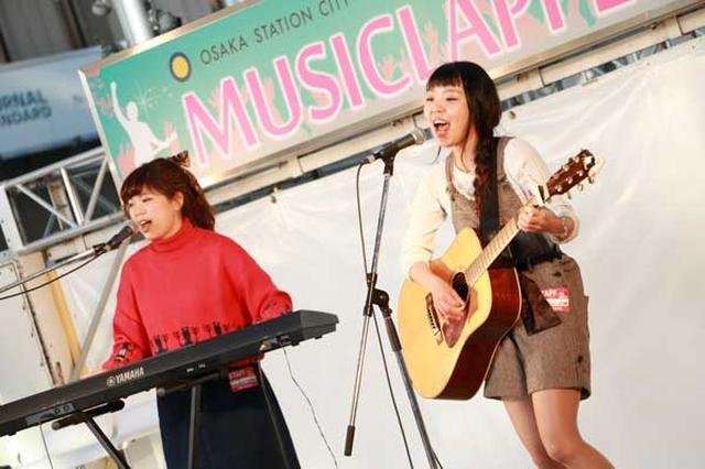 画像1: MUSICLAPPER! in OSAKA STATION CITY②
