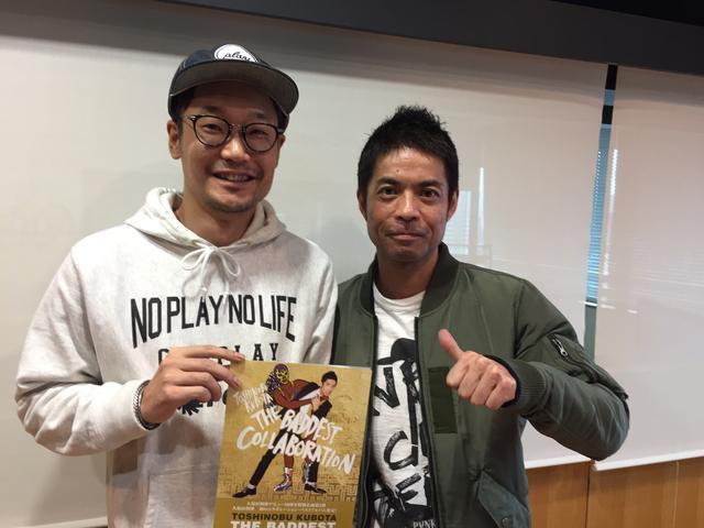 画像: 久保田利伸さん!