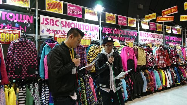 画像2: ☆JSBC SNOWTOWN☆