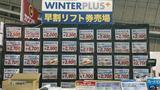 画像4: ☆JSBC SNOWTOWN☆