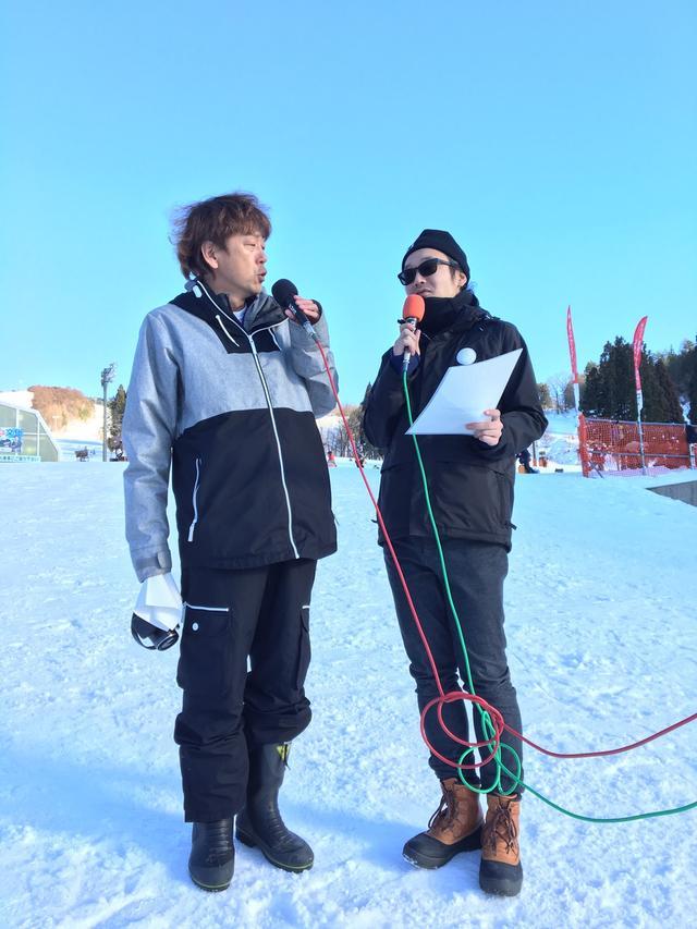 画像2: ☆快晴の鷲ヶ岳スキー場☆