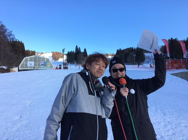 画像1: ☆快晴の鷲ヶ岳スキー場☆