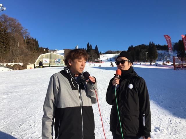画像8: ☆快晴の鷲ヶ岳スキー場☆