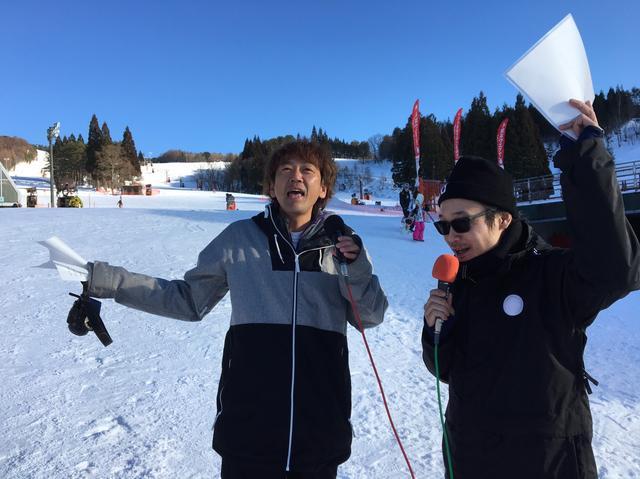 画像7: ☆快晴の鷲ヶ岳スキー場☆