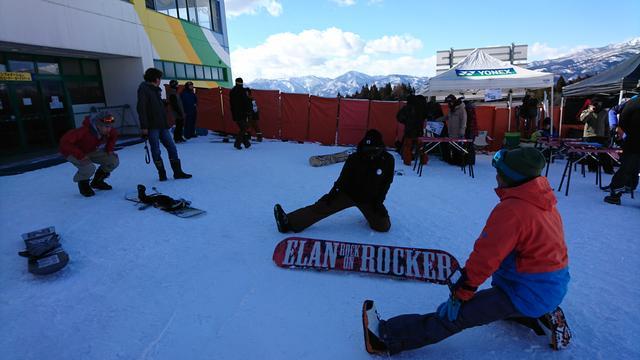 画像4: ☆快晴の鷲ヶ岳スキー場☆