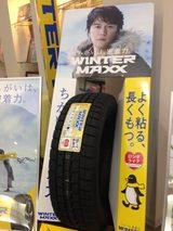 画像2: FM OSAKAにダンロップのタイヤが!