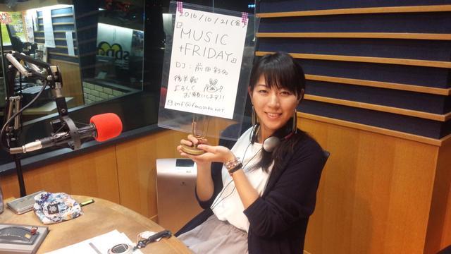 画像: 2016/10/21 MUSIC+FRIDAY 後半スタート! DJ:前田彩名