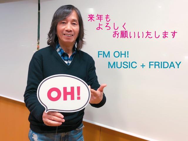 画像: MUSIC+FRIDAY 来年もよろしくお願い致します!