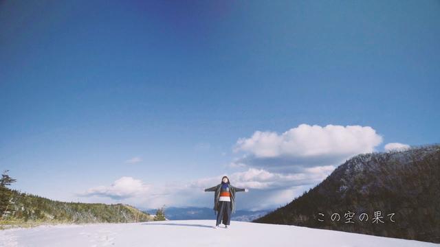 画像: 井上実優「この空の果て」(テレビ朝日系木曜ミステリー「科捜研の女」主題歌) Music Video Short Ver. youtu.be