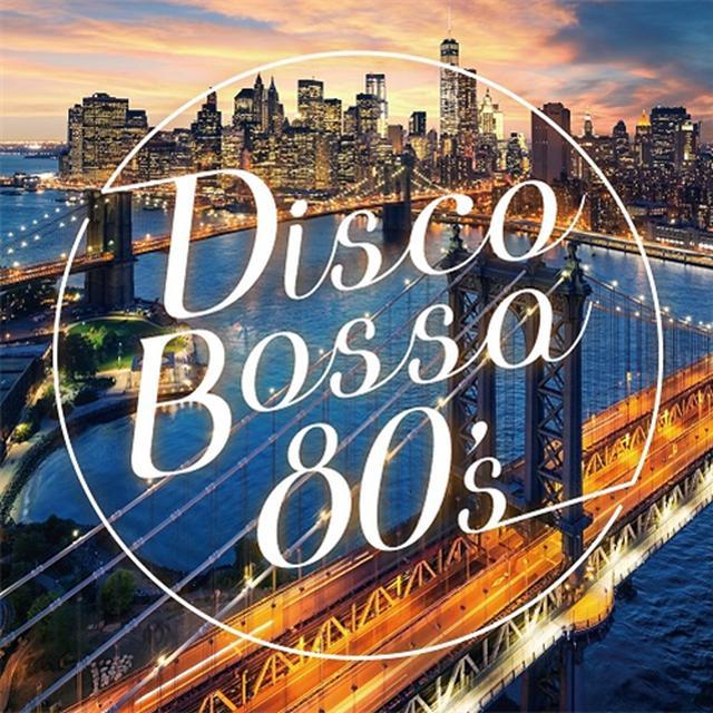 画像: Disco Bossa 80's - 久伶愛