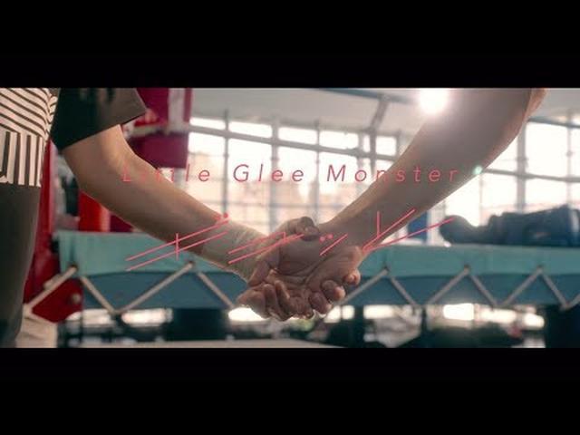 画像: Little Glee Monster 『ギュッと』〜きっとキュンとなる7分間〜 youtu.be