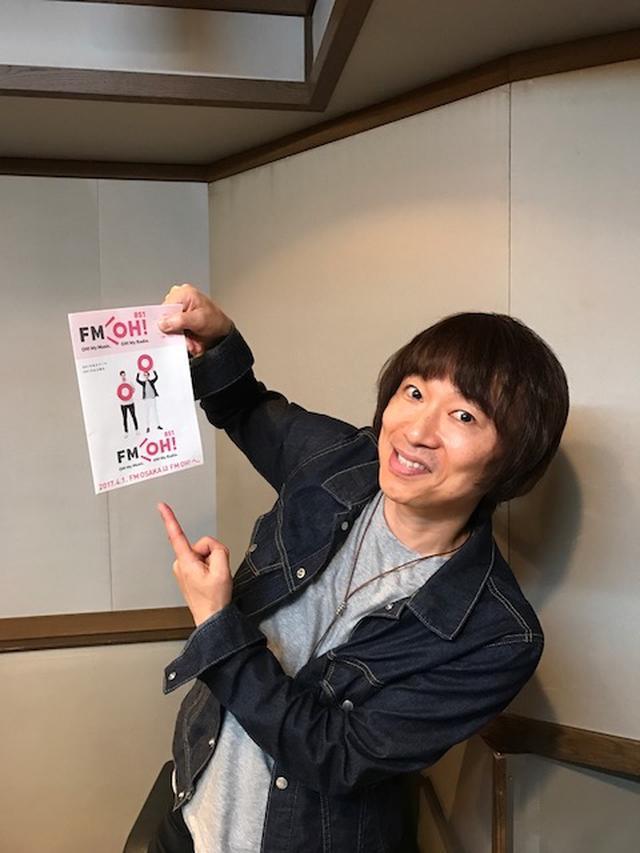 画像: ORANGE RANGEのRYOさん3週目!!!