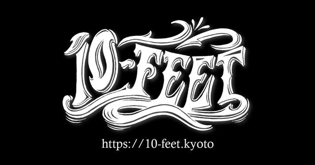 "画像: 2017.10.31(火)〜2018.6.11(月) <br />10-FEET ""Fin"" TOUR 2017-2018"