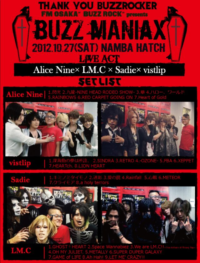 "画像: ""BUZZ MANIAX""2012.10.27 Namba Hatch"