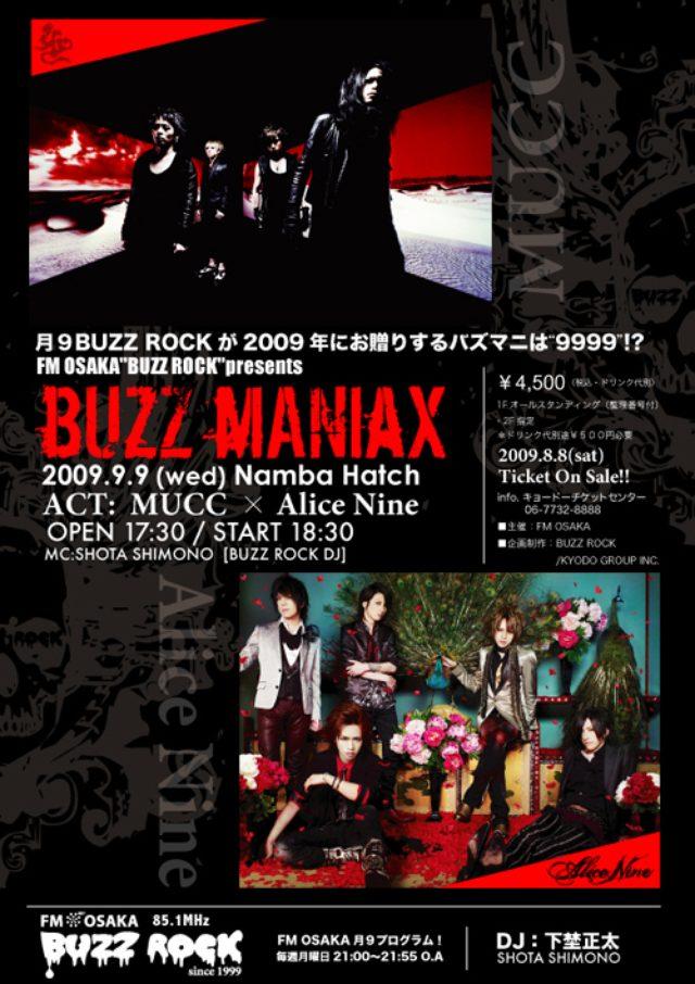 画像: BUZZ MANIAX@2009.9.9(wed)なんばHatch