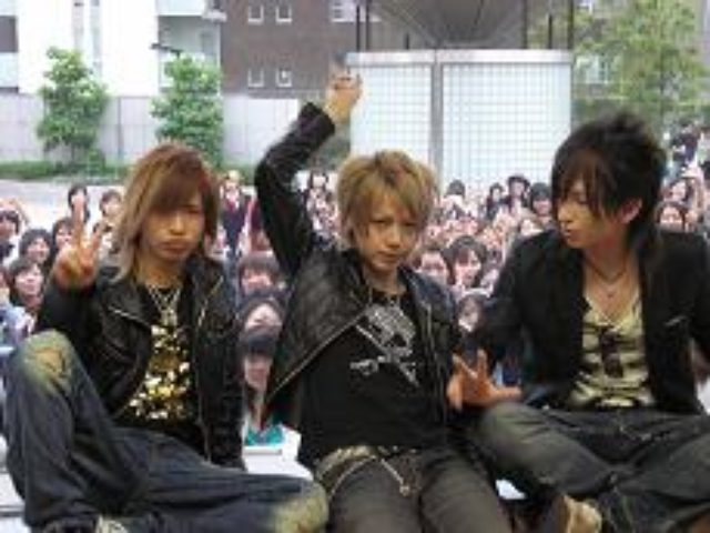 画像: 2006.5.16「アリス九號.」