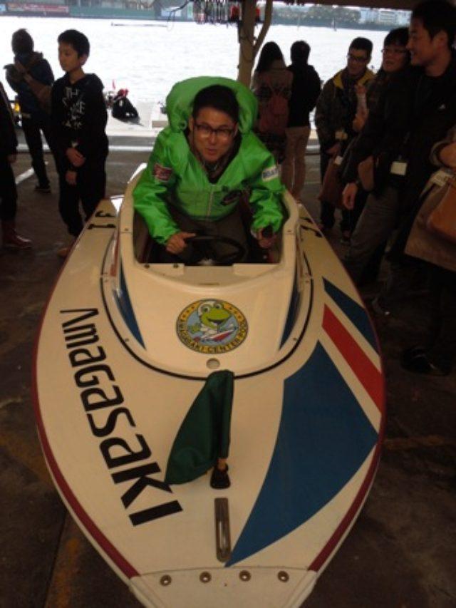 画像9: 2015.12.26「2回目のボートレース尼崎」