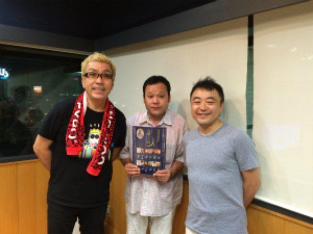 画像: 2015年 7月2日 カモン!EXPO大作戦!!