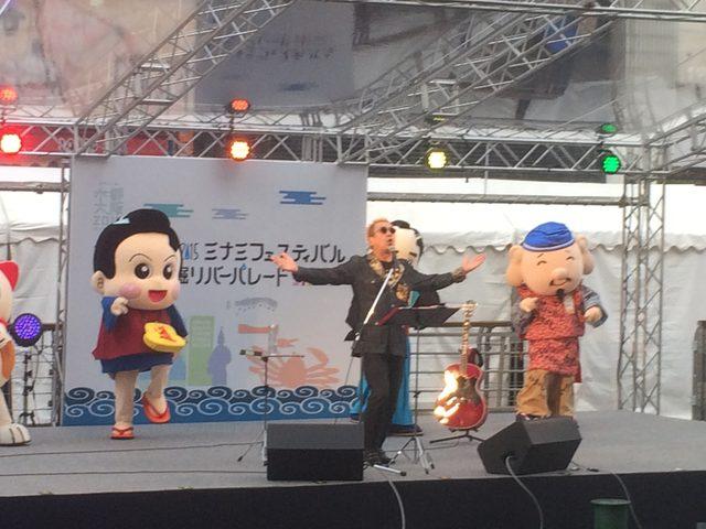 画像2: 水都大阪2015ミナミフェスティバル 道頓堀リバーパレード‼️
