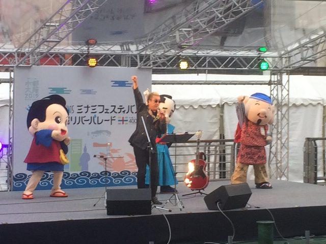 画像3: 水都大阪2015ミナミフェスティバル 道頓堀リバーパレード‼️