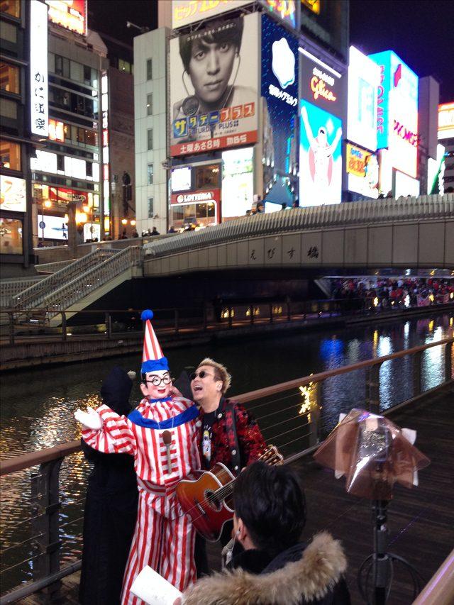 画像: 第15回わが心の大阪メロディー