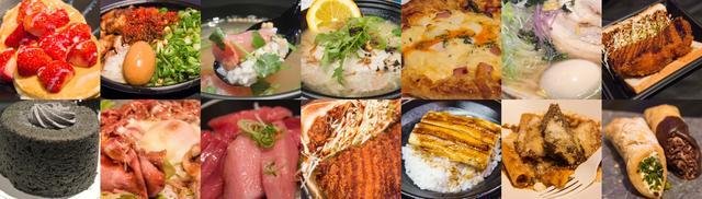 画像: フードソニック | FOOD SONIC 2016 OFFICIAL SITE