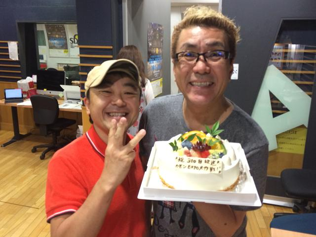 画像2: 2016年 6月30日 カモン!EXPO大作戦!!