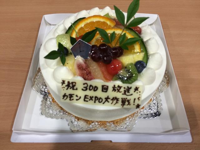 画像3: 2016年 6月30日 カモン!EXPO大作戦!!