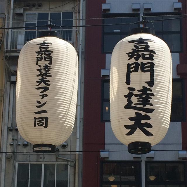 画像3: 2016年 7月14日 カモン!EXPO大作戦!!