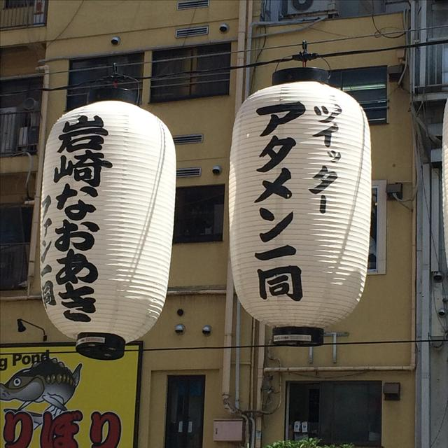 画像4: 2016年 7月14日 カモン!EXPO大作戦!!